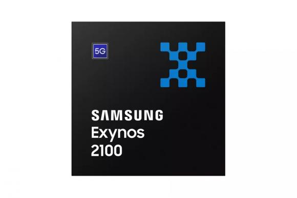 Samsung Exynos 2100の画像